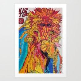 2016: Year of the Monkey Art Print