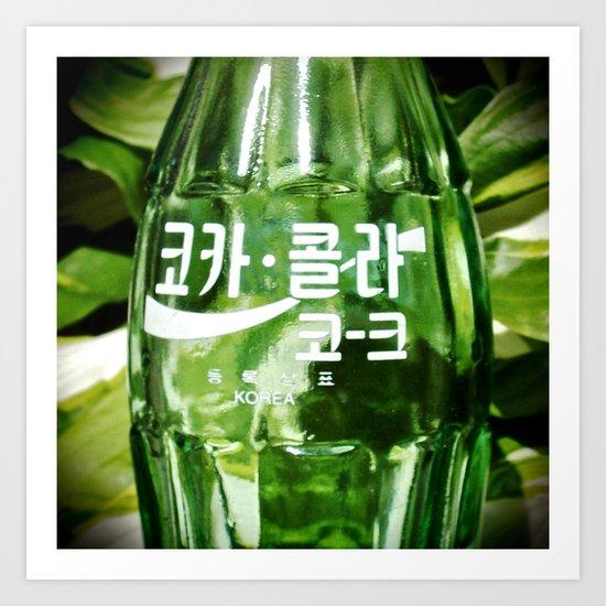 Korean Coca-Cola bottle (코카콜라) Art Print