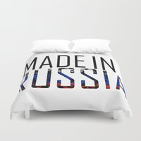 russia Duvet Covers featuring Made In Russia by VirgoSpice