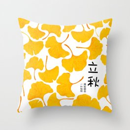 FALL IN LOVE WITH FALL Throw Pillow