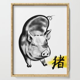 Chinese Ink Pig Serving Tray