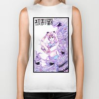 sailor moon Biker Tanks featuring Sailor Moon by Witnesstheabsurd