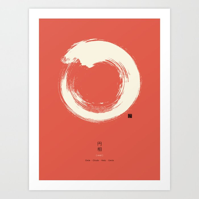 Red Enso / Japanese Zen Circle Art Print