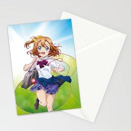 Honoka Kosaka (v.1) Stationery Cards