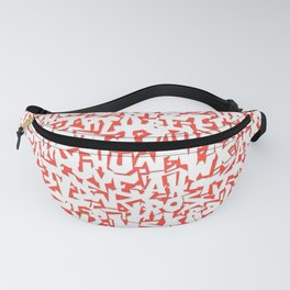 red and white pattern, graffiti style letter design Fanny Pack