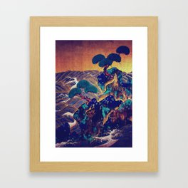 The Screen Vision of Siheniji Framed Art Print