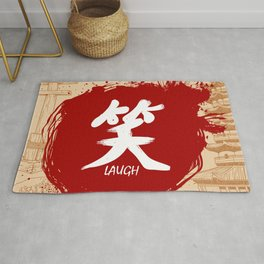 Japanese kanji - Laugh Rug