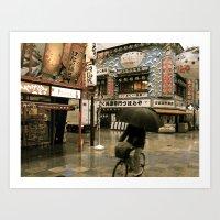 Osaka in the Rain Art Print