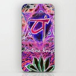 Love Heart Chakra Psychedelic iPhone Skin
