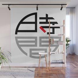 TOKI'O Jikan Mark Wall Mural