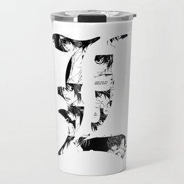L Travel Mug