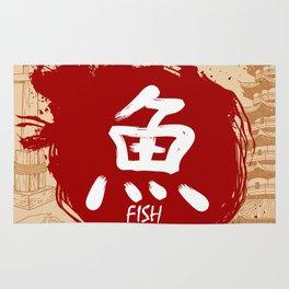 Japanese kanji - Fish Rug