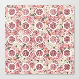 Double Happiness Symbol on Gentle Peony pattern Canvas Print