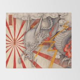 雲龍図 黒龍 天道-cloud dragon- Throw Blanket
