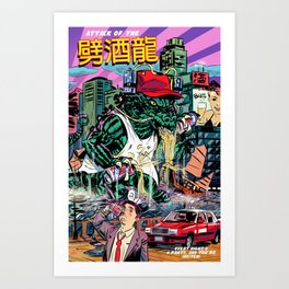 Drinking Dragon Destruction Art Print