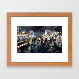 Night Market on Muslim Street Framed Art Print