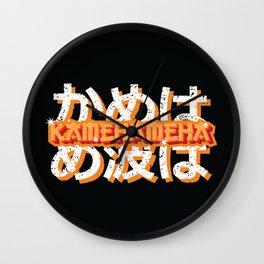 Kamehameha Wave Goku Dragonball Attack Wall Clock