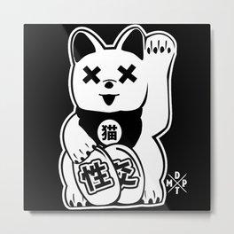 Maneki Neko Metal Print