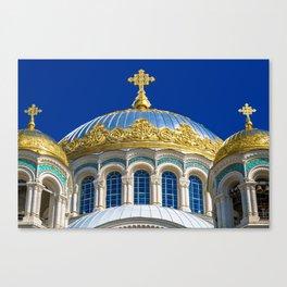Marine Kathedrale in Kronstadt / Saint Petersburg Canvas Print