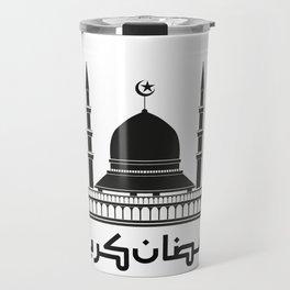Ramadhan Kareem Travel Mug