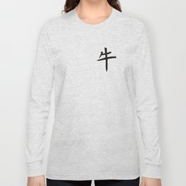 Chinese zodiac sign Ox Long Sleeve T-shirt
