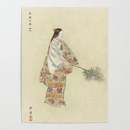 Japanese Art, 1920s Poster
