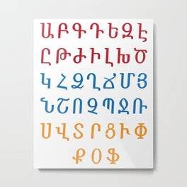 ARMENIAN ALPHABET - Red, Blue and Orange Metal Print