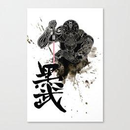 Darth in Dark Canvas Print
