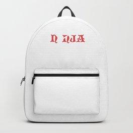 Gymnastics Ninja Cool Gymnast Athletic Sports Gift Backpack