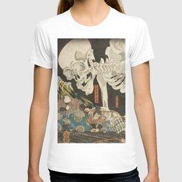 Utagawa Kuniyoshi  - Mitsukuni And The Skeleton T-shirt