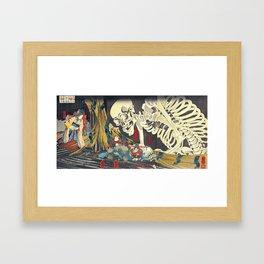 Utagawa Kuniyoshi Takiyasha The Witch Framed Art Print