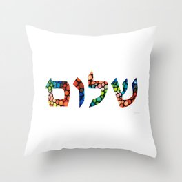Shalom 10 - Jewish Hebrew Peace Letters Throw Pillow