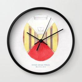 Haruki Murakami's Dance Dance Dance // Illustration of The Dolphin Hotel in Watercolour & Pencil Wall Clock