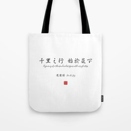 A journey of a thousand miles begins with a single step. LaoTzu Tote Bag