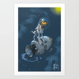 Astro Zodiac Force 11:  Dog Art Print