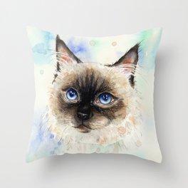 Pastel Kitten Watercolour Painting Throw Pillow
