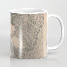 Kimono Girl 2 Satsumi Coffee Mug
