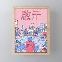 NEON ASIA PINK EDITION Framed Mini Art Print