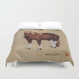 Chinese Ancient Papyrus With Horse Painting                          Duvet Cover
