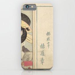Keisai Eisen - A Modern Day Clear Mirror (Masukagami) 1 (1822) iPhone Case