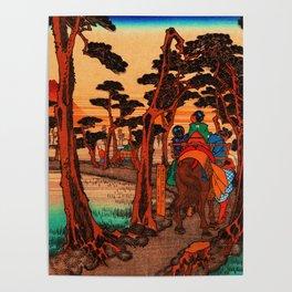Yoshiwara Japan view of Mount Fuji Poster