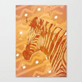 Savanna Zebra Canvas Print