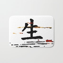 """Survival"" in Chinese/Japanese Bath Mat"