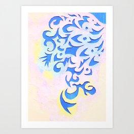 Cornflower Blue Damask Pattern Art Print
