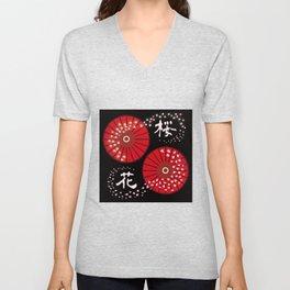 "SAKURA ""Japanese umbrellas and cherry blossoms"" Unisex V-Neck"