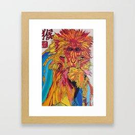 2016: Year of the Monkey Framed Art Print