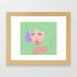 RAGESELF Framed Art Print