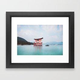Floating Shringe of Miyamima Framed Art Print