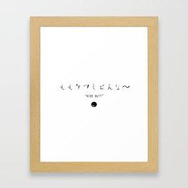 NICE BUTT【OSAKA】 Framed Art Print