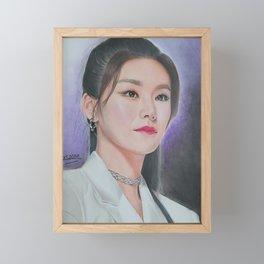 Itzy - Yeji Drawing Framed Mini Art Print